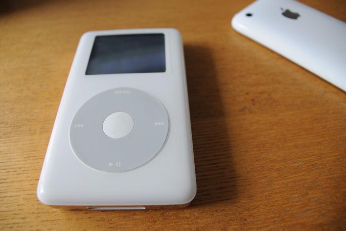 iPod んじゃみ