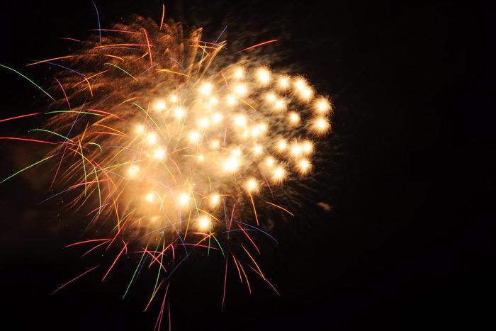南丹市やぎの花火
